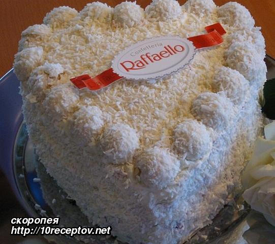Торт рафаэлло в домашних условиях пошаговый рецепт