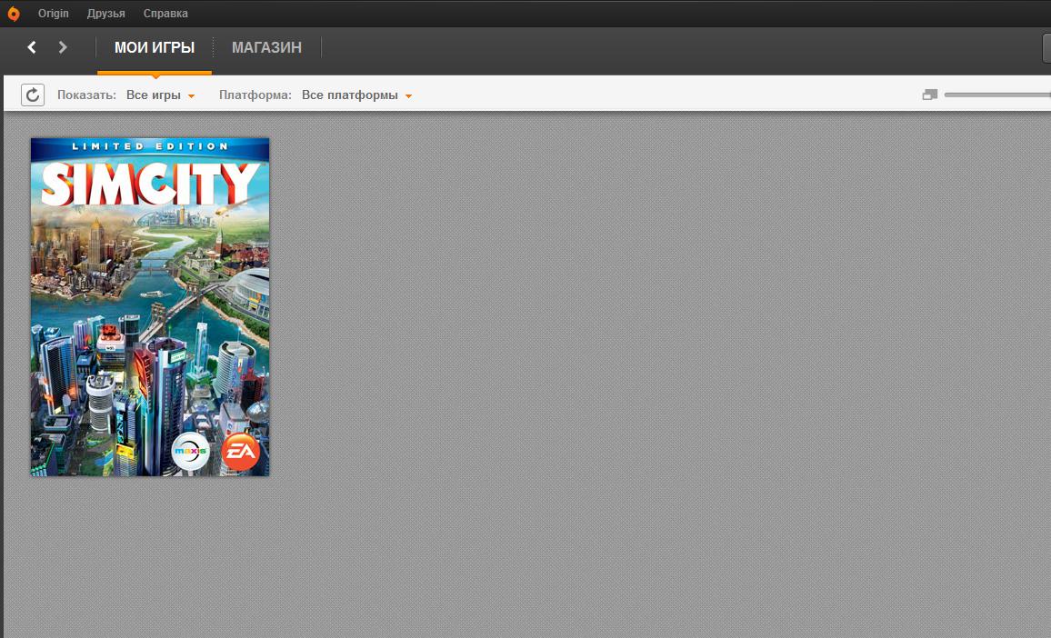 Снова SimCity™