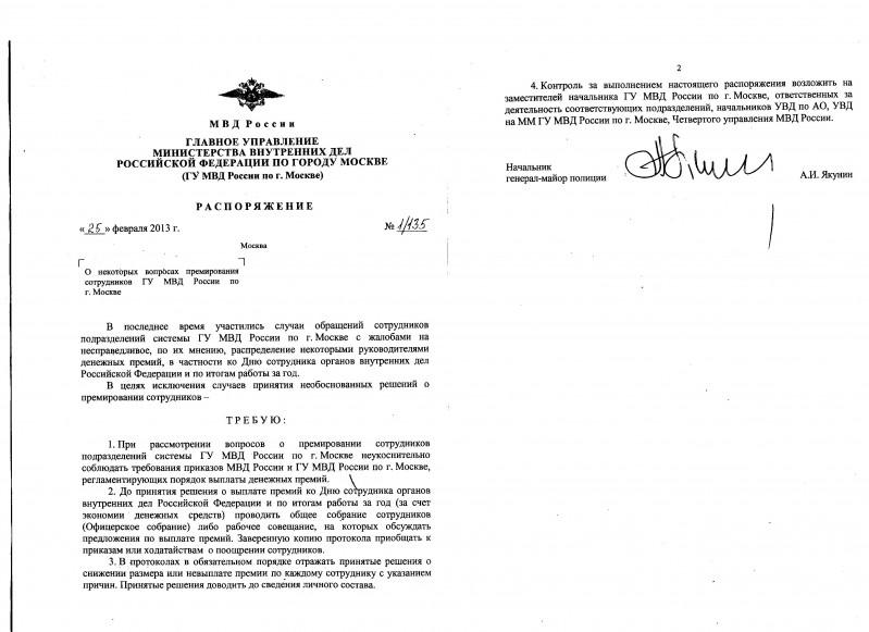 Договор На Французском Образец - фото 10