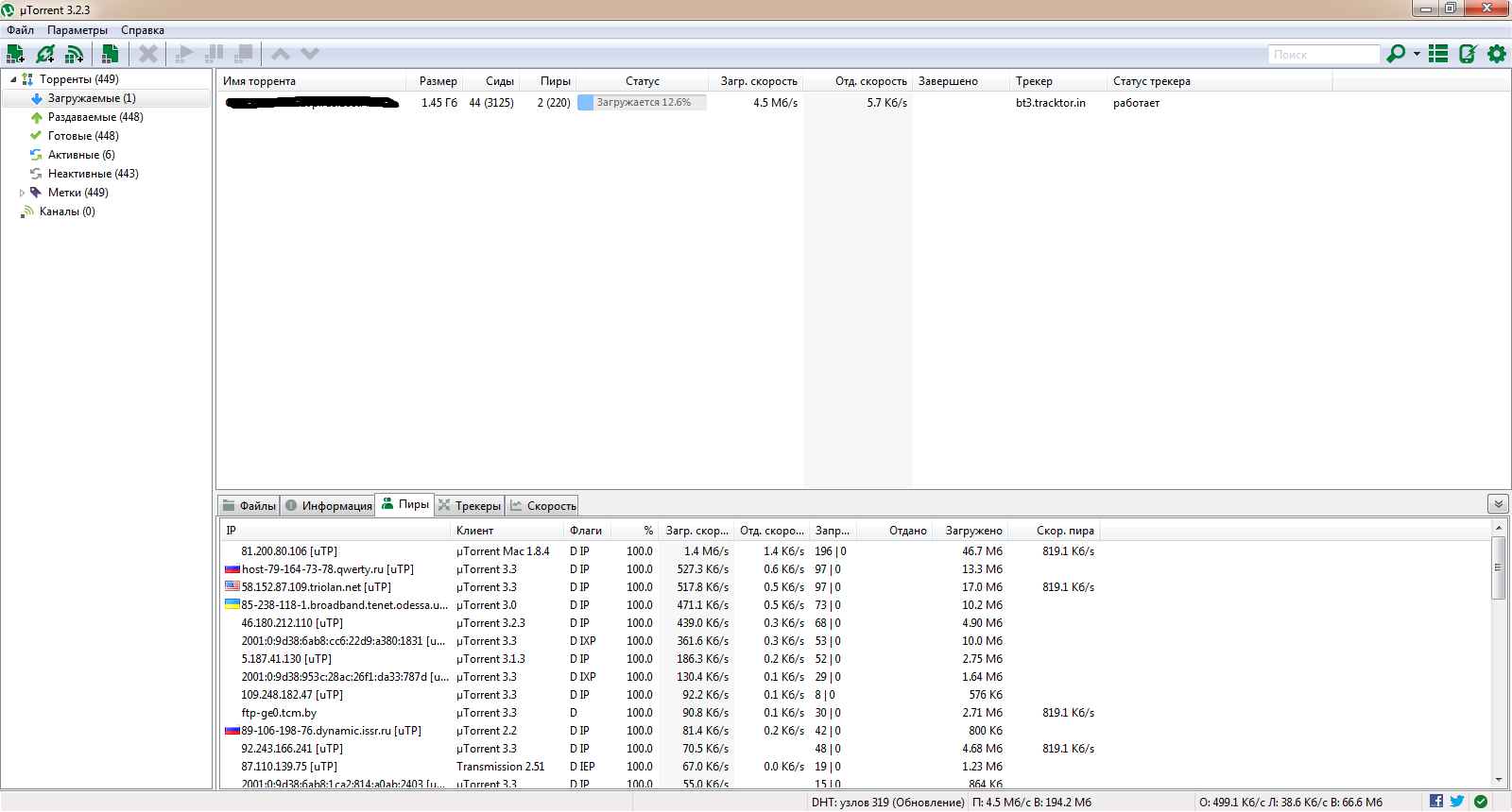 KeeneticII - новое семейство маршрутизаторов ZyXEL 2013 года