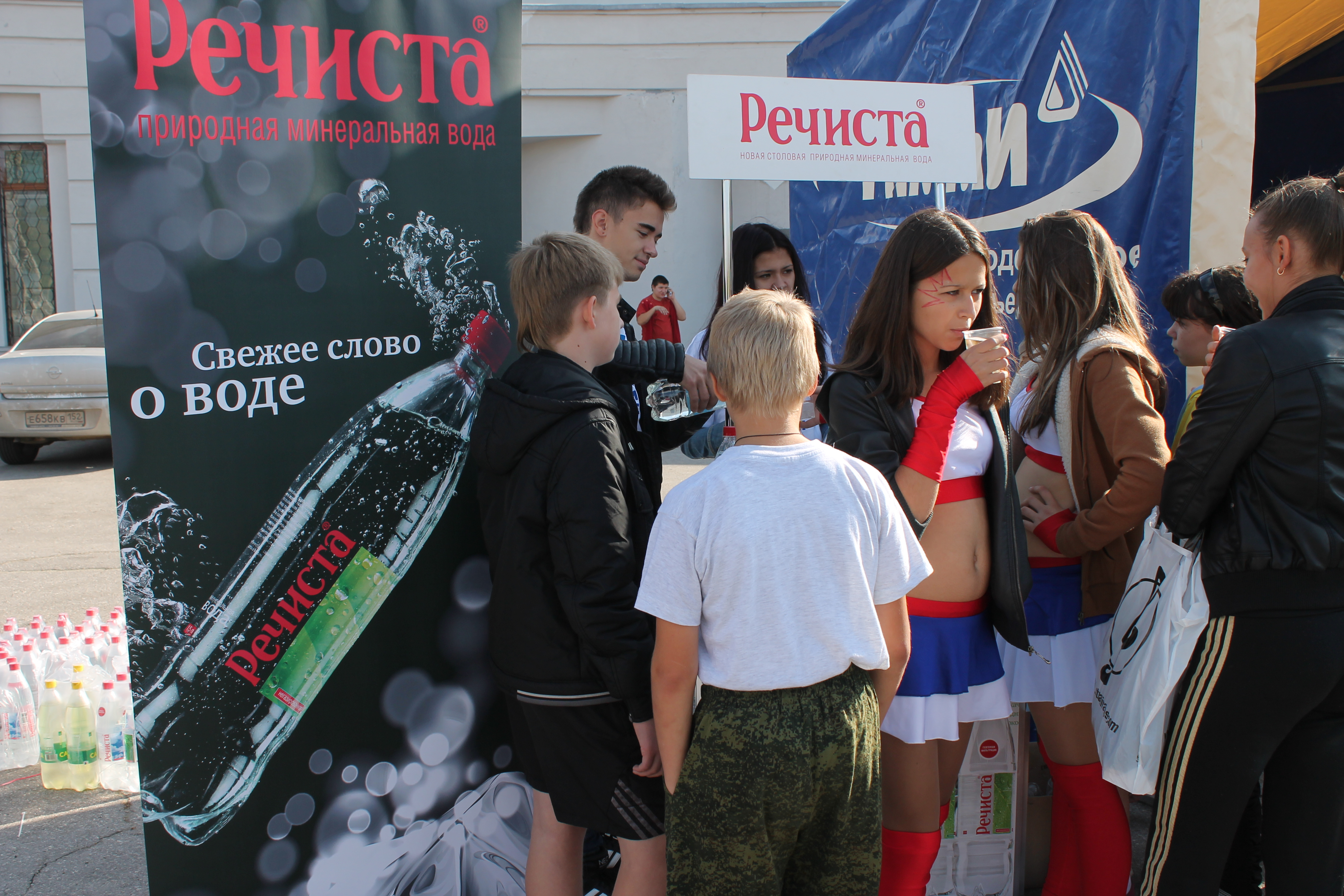 Мининская школьная эстафета