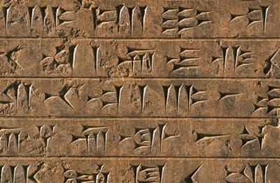 Падмурак і мова сусветнай культуры
