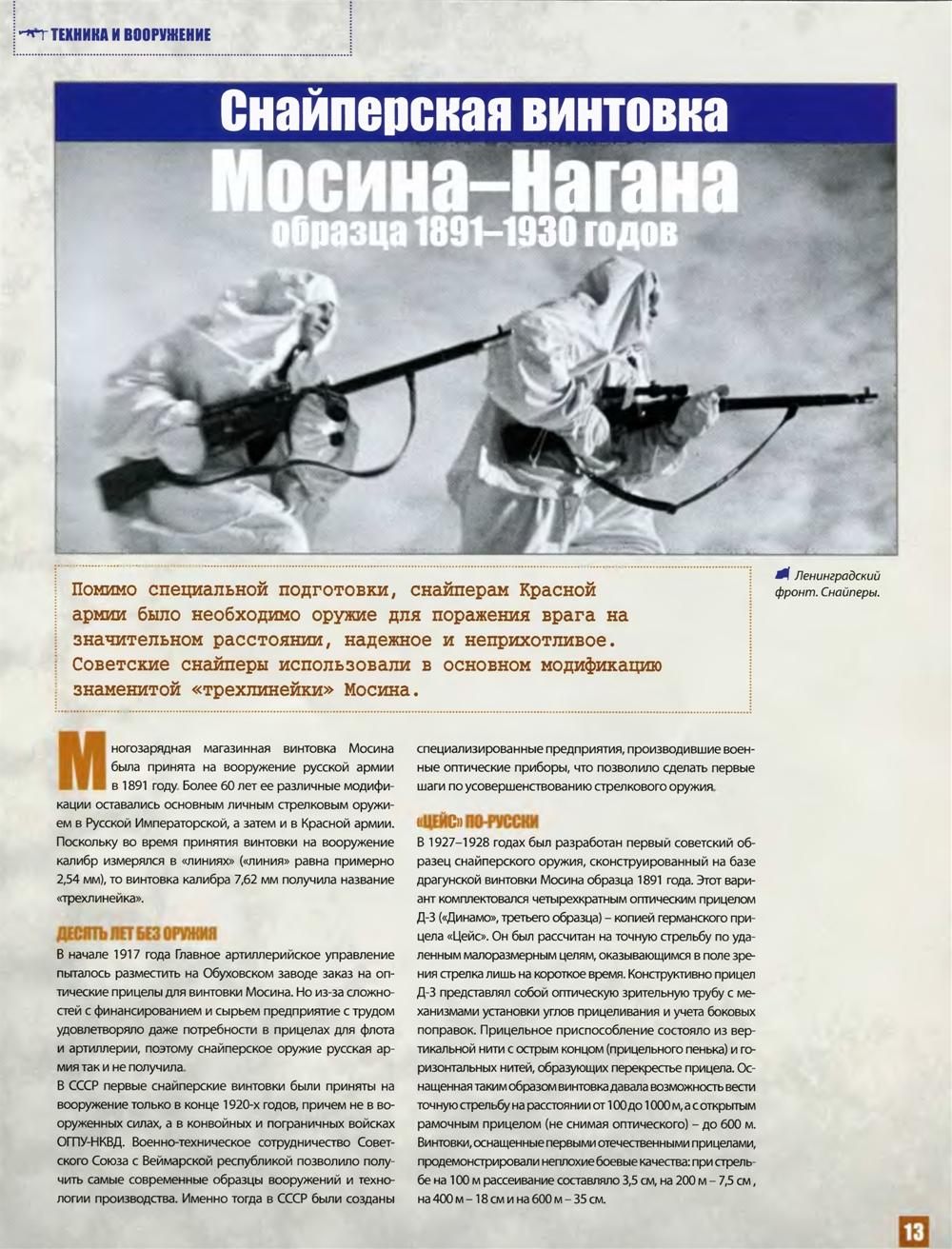 http://s5.hostingkartinok.com/uploads/images/2013/09/4d12737eb6e779e47176975b09850feb.jpg