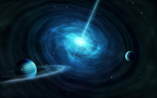 Што такое квазары?