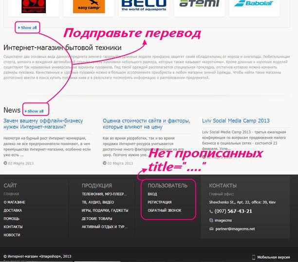 http://s5.hostingkartinok.com/uploads/images/2013/09/b834bec11a6b5c9834b61543db1fd64b.png