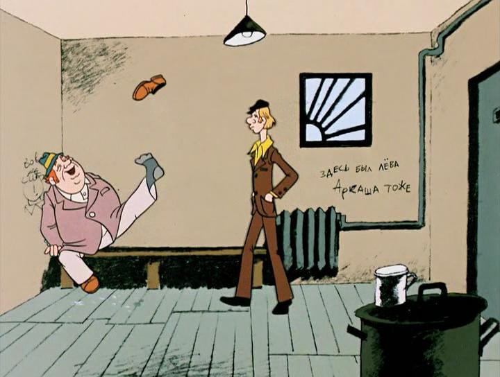 Приключения Васи Куролесова (1981) BDRip