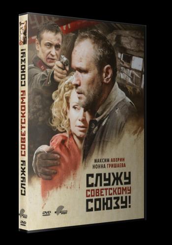 ����� ���������� �����! (2012) DVDRip | ��������