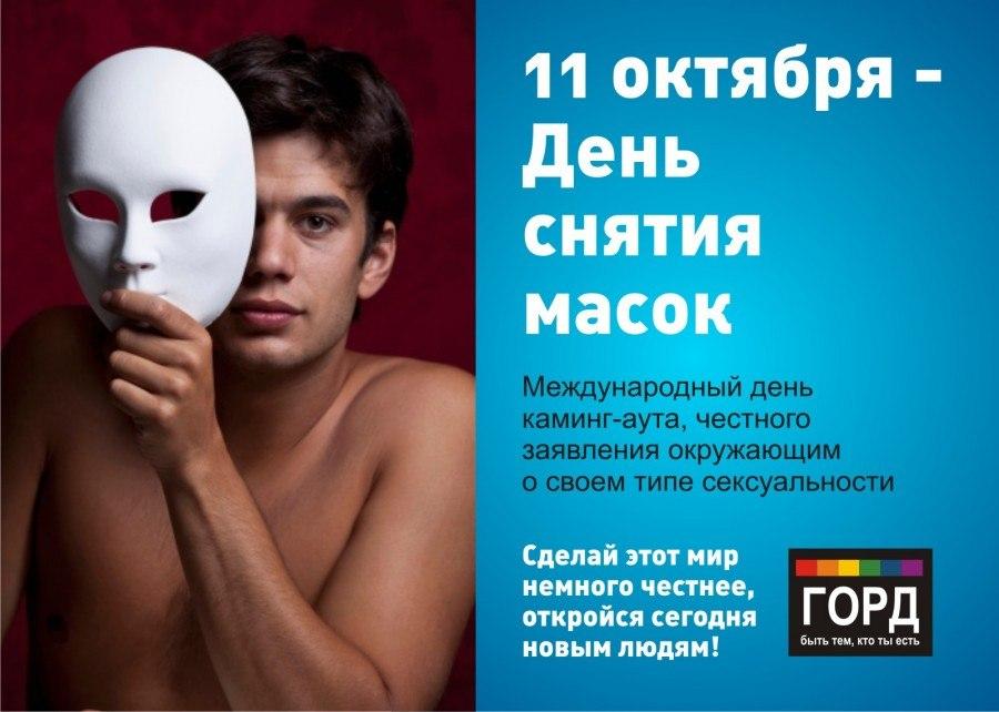 международный день троллинга