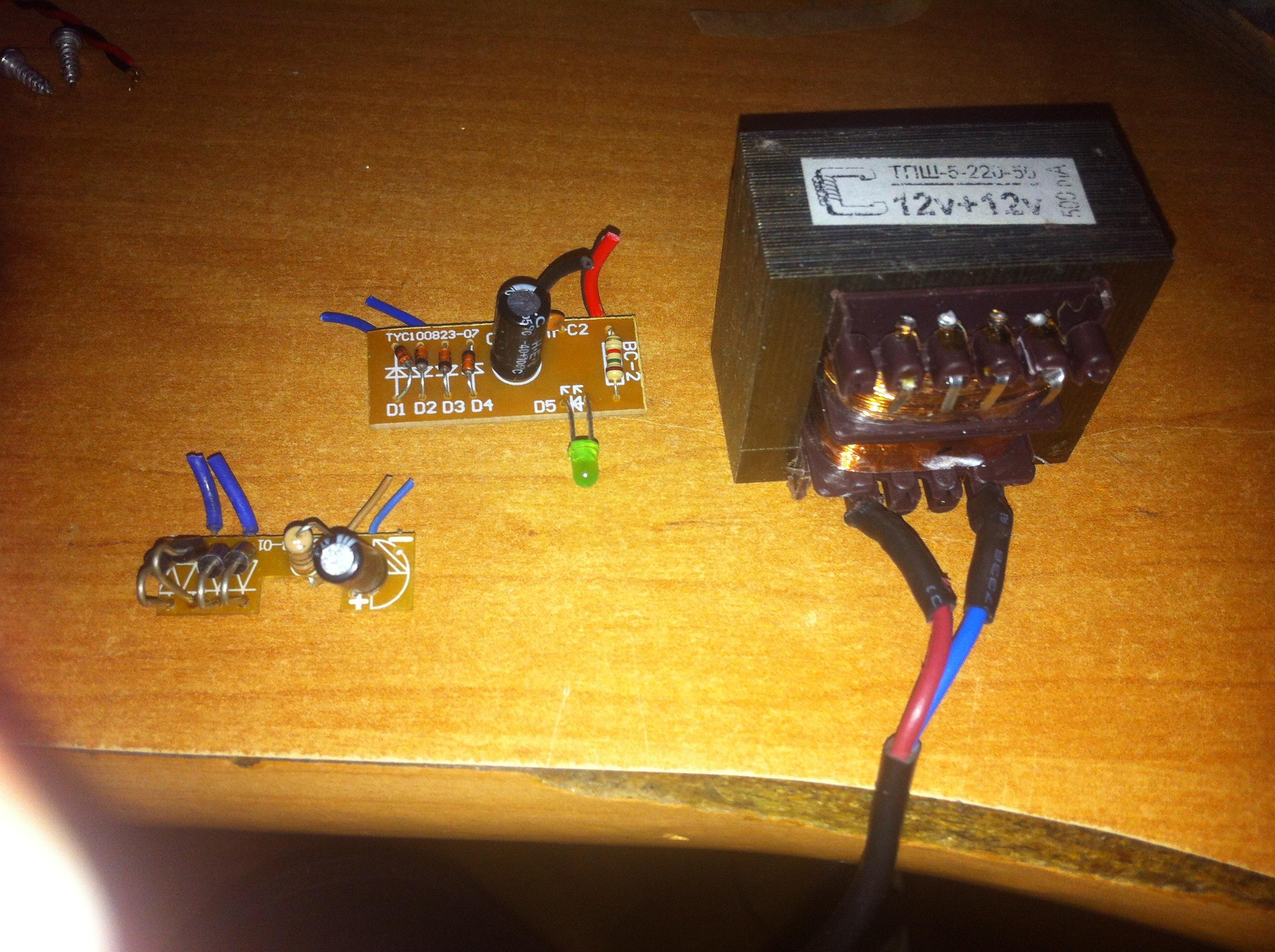 схема подключения конденсатора s5