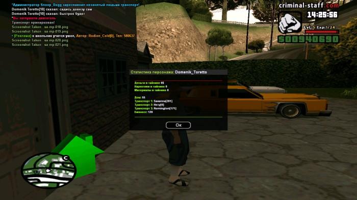 Domenik Toretto отсутствие на сервере с 10 ноября по 1 декабря Админы посмотрите 340d9e64e1cdb1062aa7a3eed7d8710c
