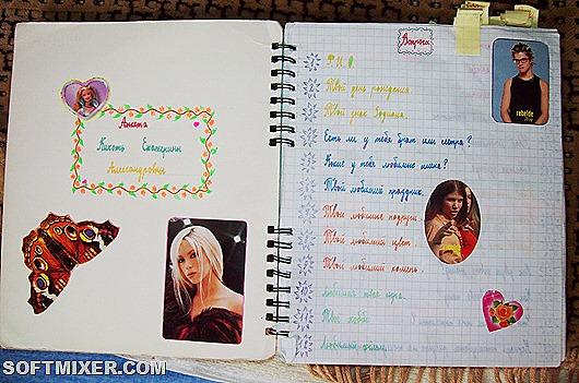 Как сделать свой дневник из простой тетради 72
