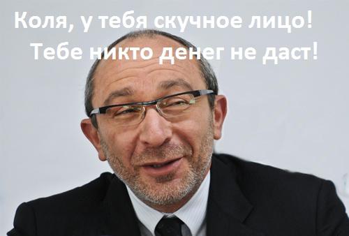 """У Азарова """"наехали"""" на ЕС: Мы приложили сверхусилия, а отдачи нет - ждем конкретной помощи - Цензор.НЕТ 1790"""