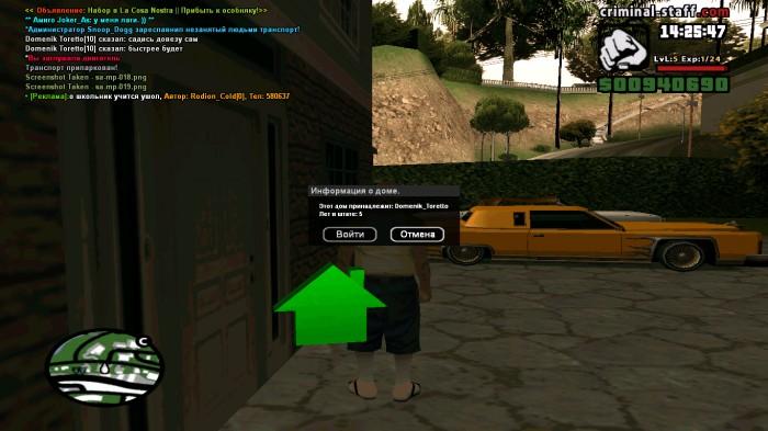 Domenik Toretto отсутствие на сервере с 10 ноября по 1 декабря Админы посмотрите 69a23b2b002333d7e1f84db30dca8247