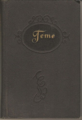 И. Гете. Избранные стихотворения и проза B96b6356ee051d59e8b5d5cb0df3d977