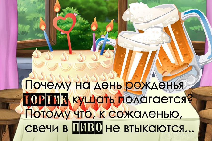 Питерское поздравление с днем рождения