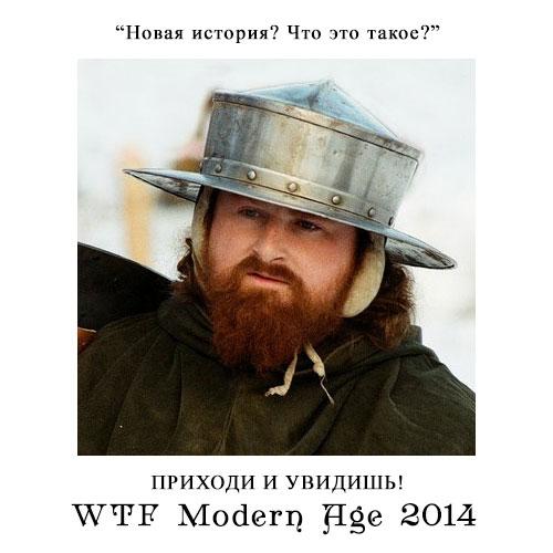 WTF Modern Age 2014