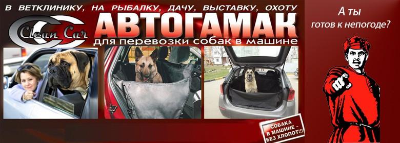 http://s5.hostingkartinok.com/uploads/images/2013/11/ebc51f2b6d59e6c80e0733509a259cb3.jpg