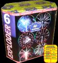 Салютная установка Exploder 6