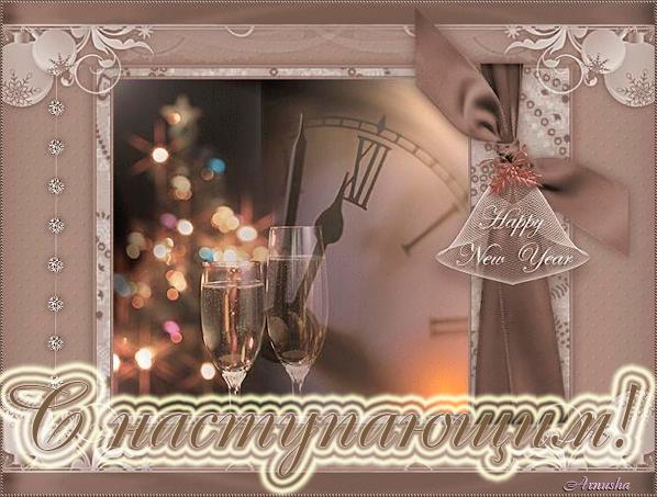 http://s5.hostingkartinok.com/uploads/images/2013/12/9d0f1f09977420516f6d0fe5101328ea.png