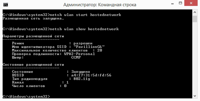 Раздаем Wi-Fi без помощи специальных программ. Игровой портал - YouHack.ru