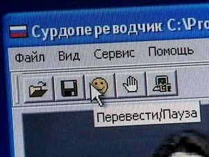 Оригинальный аппарат превращает текста в жесты