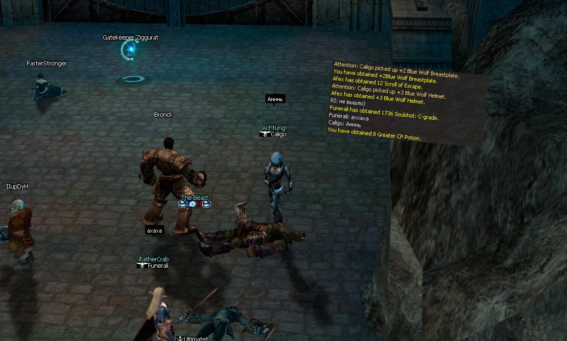http://s5.hostingkartinok.com/uploads/images/2013/12/eb43e0ba25c25346788d0ed96ab9bfc0.jpg