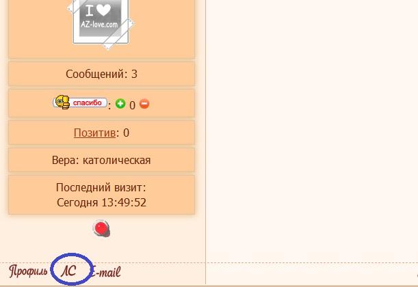 http://s5.hostingkartinok.com/uploads/images/2014/01/08f6550e9e46d959279146943fafdc21.jpg