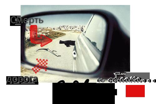 http://s5.hostingkartinok.com/uploads/images/2014/01/1f1685124edc2b0aeab9807f7850532a.png