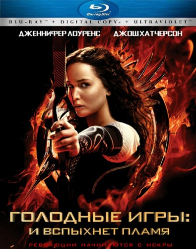 �������� ����: � �������� ����� / The Hunger Games: Catching Fire (2013) Blu-Ray Remux 1080p