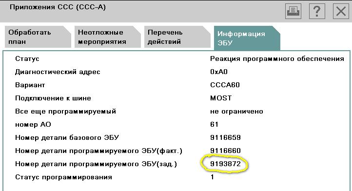 43eb2af510f33c827d86149d5e498dd6.png