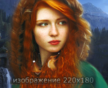 http://s5.hostingkartinok.com/uploads/images/2014/01/4d25a983243d0dec618a3694241176d9.png