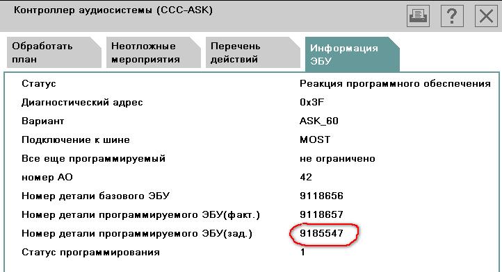 6d8f5b2278ce7f0e550c04c42c1f210b.png