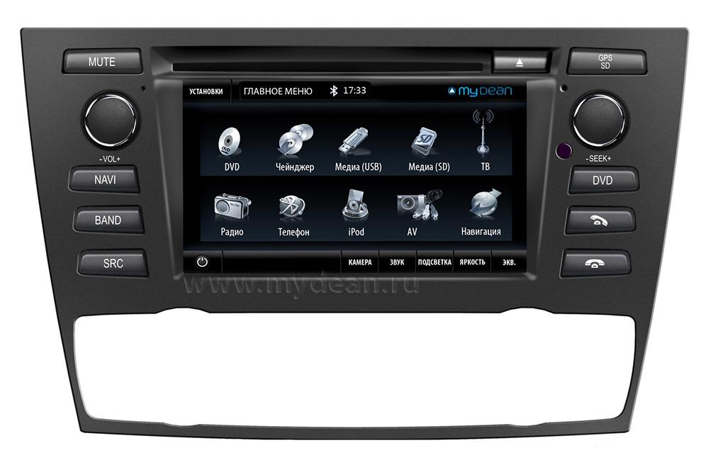 Штатное головное устройство MyDean 7186 для автомобиля BMW 3 (E90)