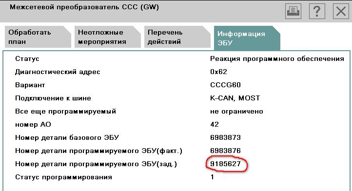 98453a9d385022c69f954f928b4c5085.png