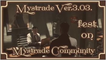 Mystrade Community