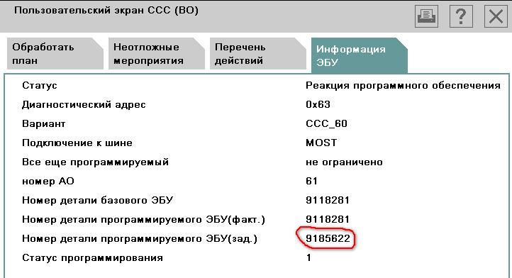 e29729f9de8cc3b562b6db48395e256a.png