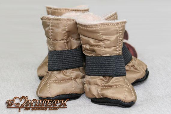 Сапожки Каталог обуви 2013 - Page 44