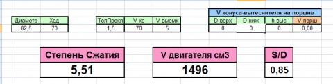 eb1275bba28d99c8003f152f6ecda650.jpg