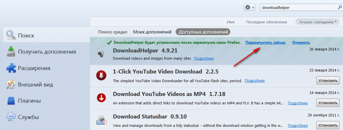 downloadhelper3