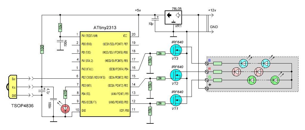 Схема контроллера для rgb