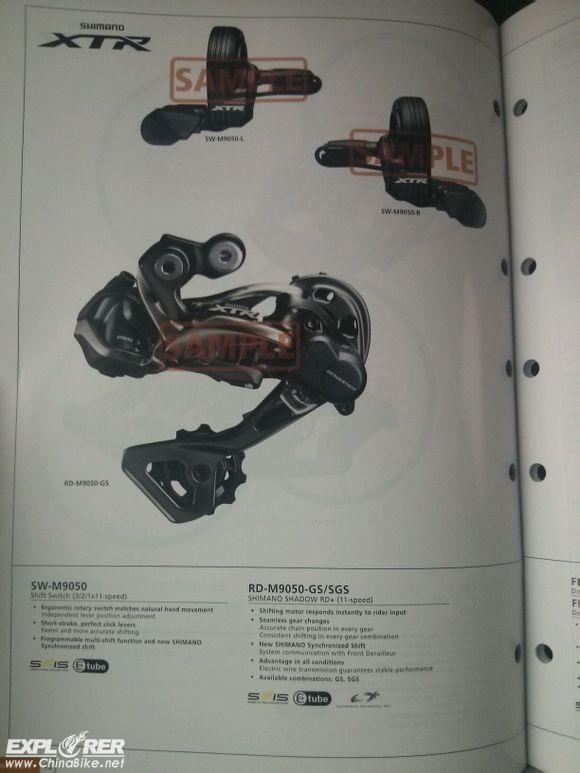 SHIMANO - Page 10 8e5de616cc1e48b4c562d8f891215766