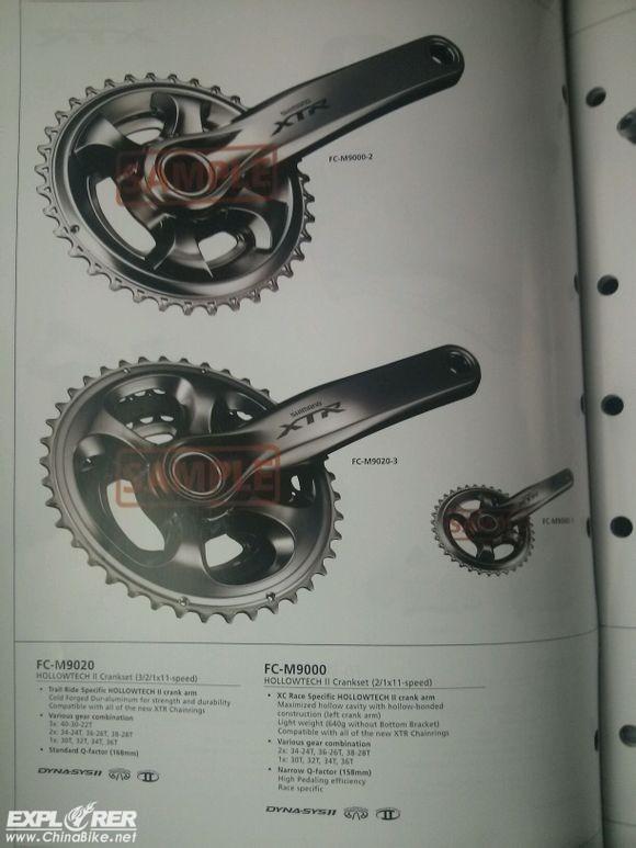 SHIMANO - Page 10 E5bd18c809a8f7fb11488b990c744e93