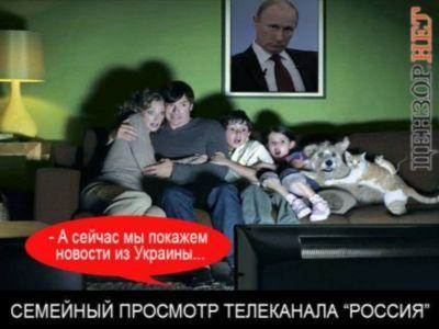 В России всё пока типа спокойно))))))) - Страница 38 0a39d5192a17e2ec0eac3acab5c5ca55