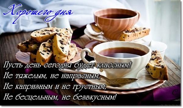 http://s5.hostingkartinok.com/uploads/images/2014/03/55ad82ed7389a18816d15eab405810a1.jpg