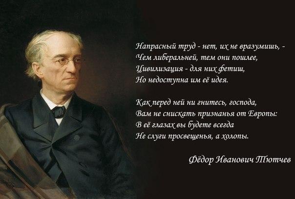 Катасонов против либерала Кудрина