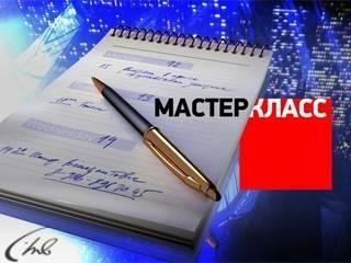 как составить план про русскому языку
