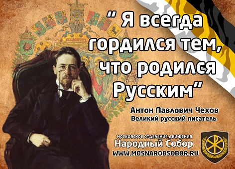 Русские поэты о россии цитаты