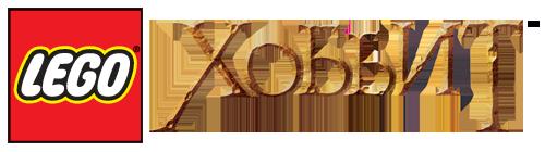LEGO The Hobbit (2014) XBOX360 | Region Free