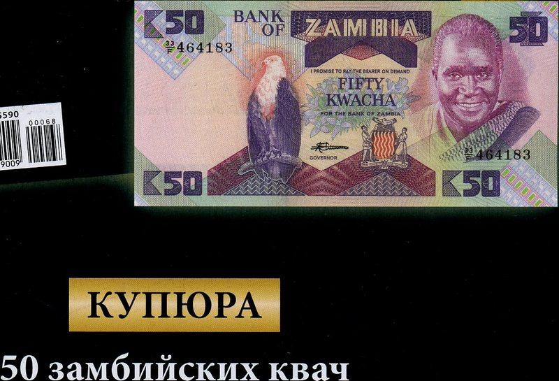 Монеты и купюры мира №67 - 10 франков (Бурунди)