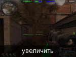 http://s5.hostingkartinok.com/uploads/thumbs/2013/04/0778e36c309d70ccefff1f32c4bf3aa0.png